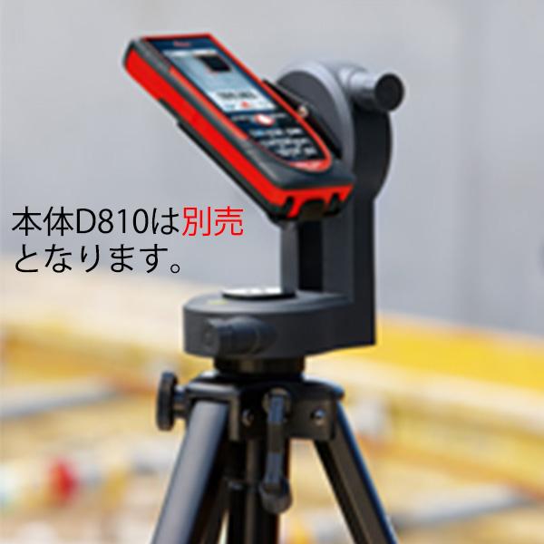ライカ ディスト用アダプター [FTA360] レーザー距離計[Leica]【測量用】【測量機器】【測量用品】【建築用品】◆D810本体と三脚は別売となります。