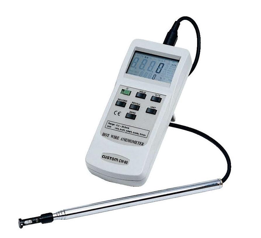 カスタム デジタル風速計 [CW-60]【測量機器】【建築用品】【測定用品】【測量用品】