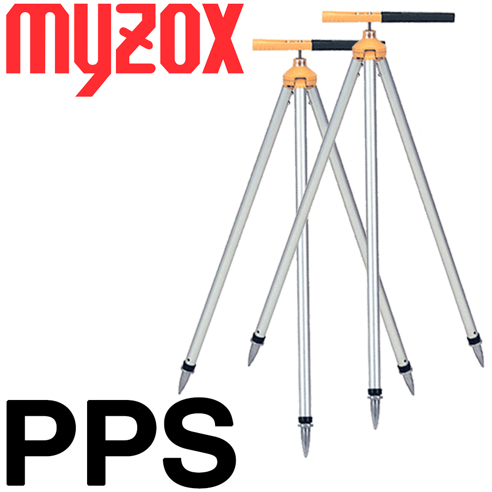日本全国 送料無料 2脚セットならお買い得です マイゾックス プリズム三脚 PPS 2脚セット ミニプリズム三脚 専用ケース付 送料無料 測量 ミラー 測量用品 いよいよ人気ブランド 測量機器 トータルステーション プリズム 光波 測量用三脚