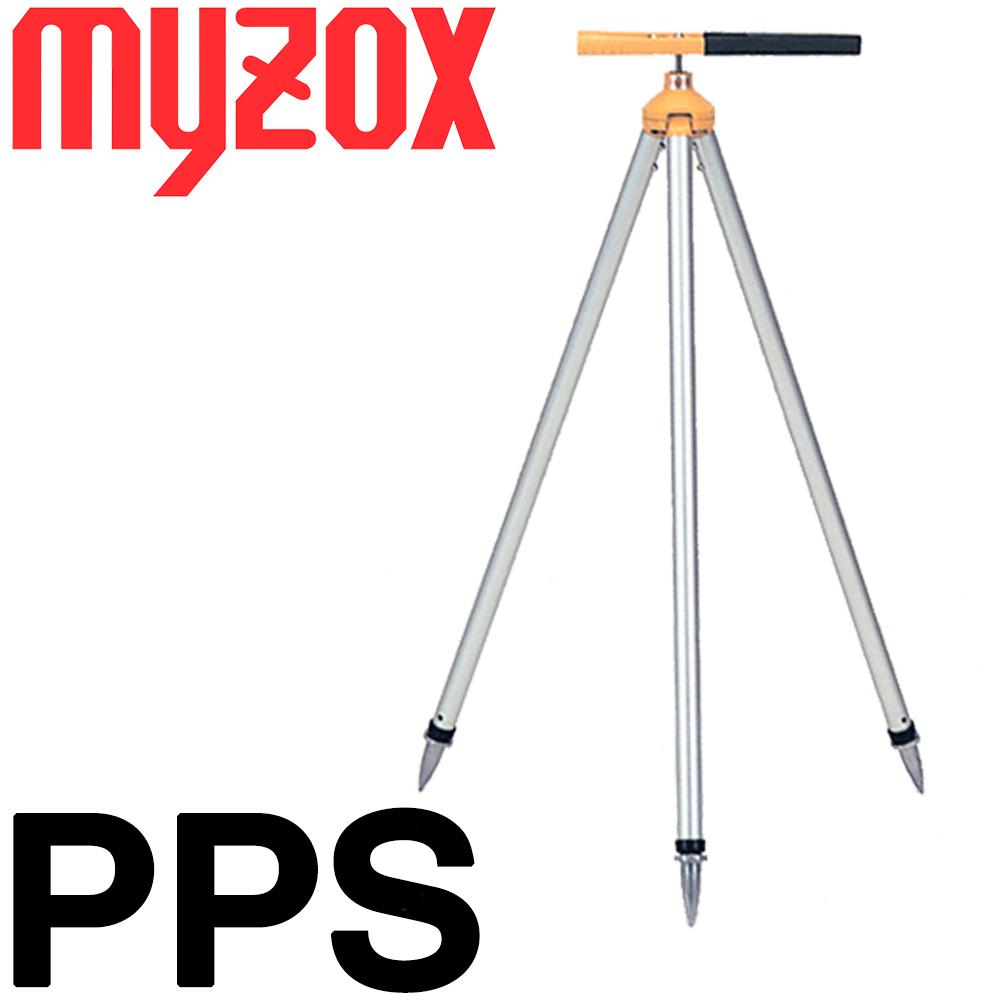 マイゾックス ミニプリズム三脚 [PPS] 専用ケース付 【送料無料】【プリズム三脚】【測量用】【測量機器】【測量用三脚】【光波 プリズム】[測量 ミラー]トータルステーション