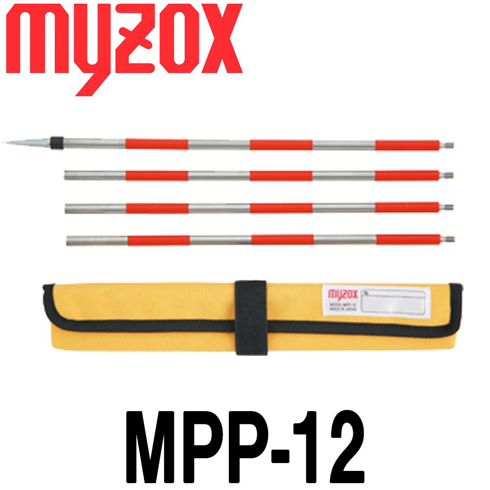 マイゾックス [はがれん蔵] MPP-12 (30cm×4本) 収納ケース付 プレミアムDMピンポール【測量機器】【測量用ミニプリム】【測量用 測距】【土木 建築】【土地家屋調査士】【MG1000 MG1500】[DM用ピンポール]【M-1500MP / M-1500GP】