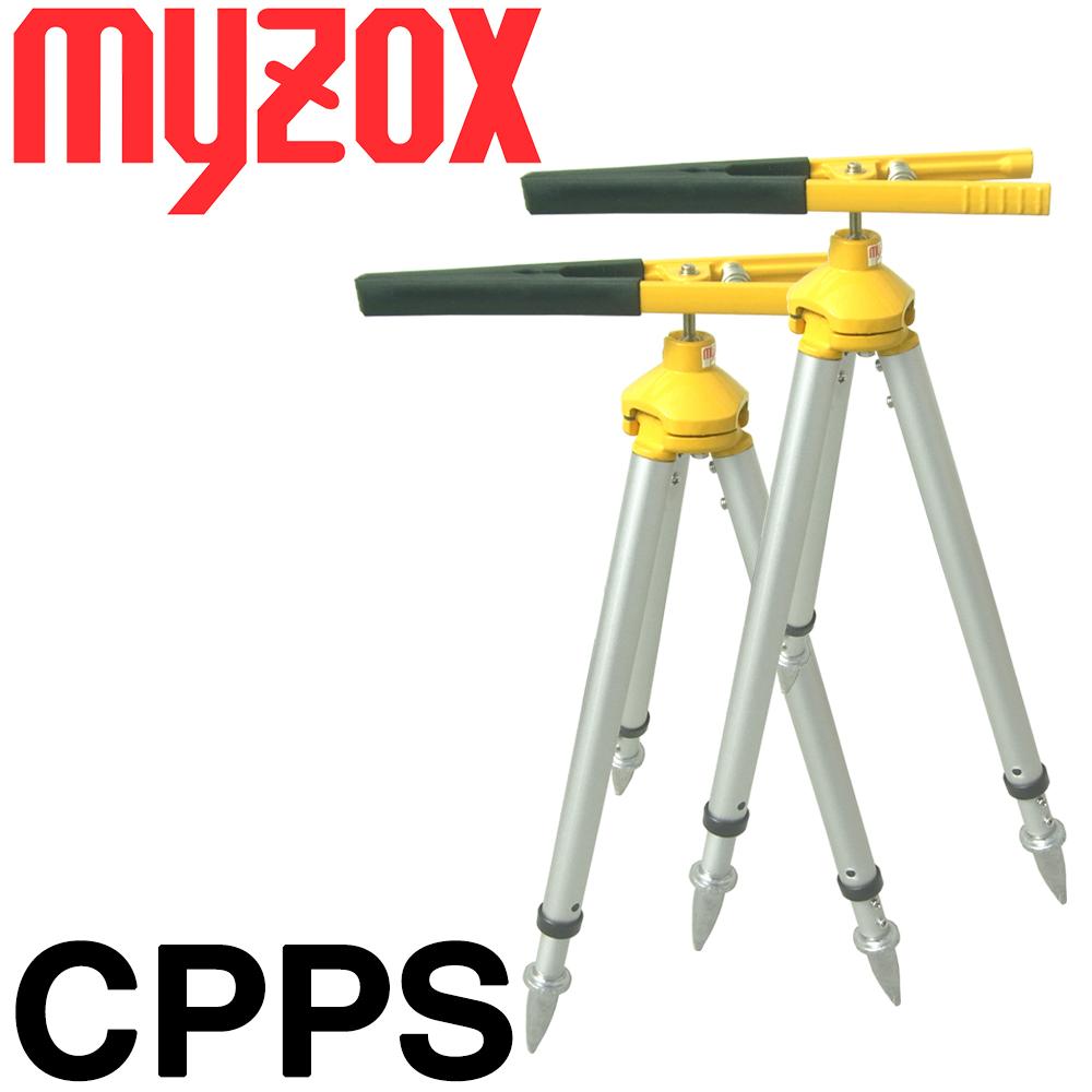 【2脚セット】コンパクトプリズム三脚 CPPS マイゾックス【プリズム三脚】【測量用 三脚】【測量機器】【測量用品】【光波 プリズム】[測距 測角][測量 ミラー]トータルステーション