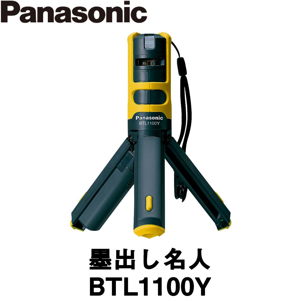 BTL1100Y 墨出し名人ケータイ 壁十文字 (水平+鉛直タイプ) パナソニック【Panasonic】【水準器】【水平器】【内装、設備】【測量 建築 土木】 【レーザー墨出し器】[測量用三脚]