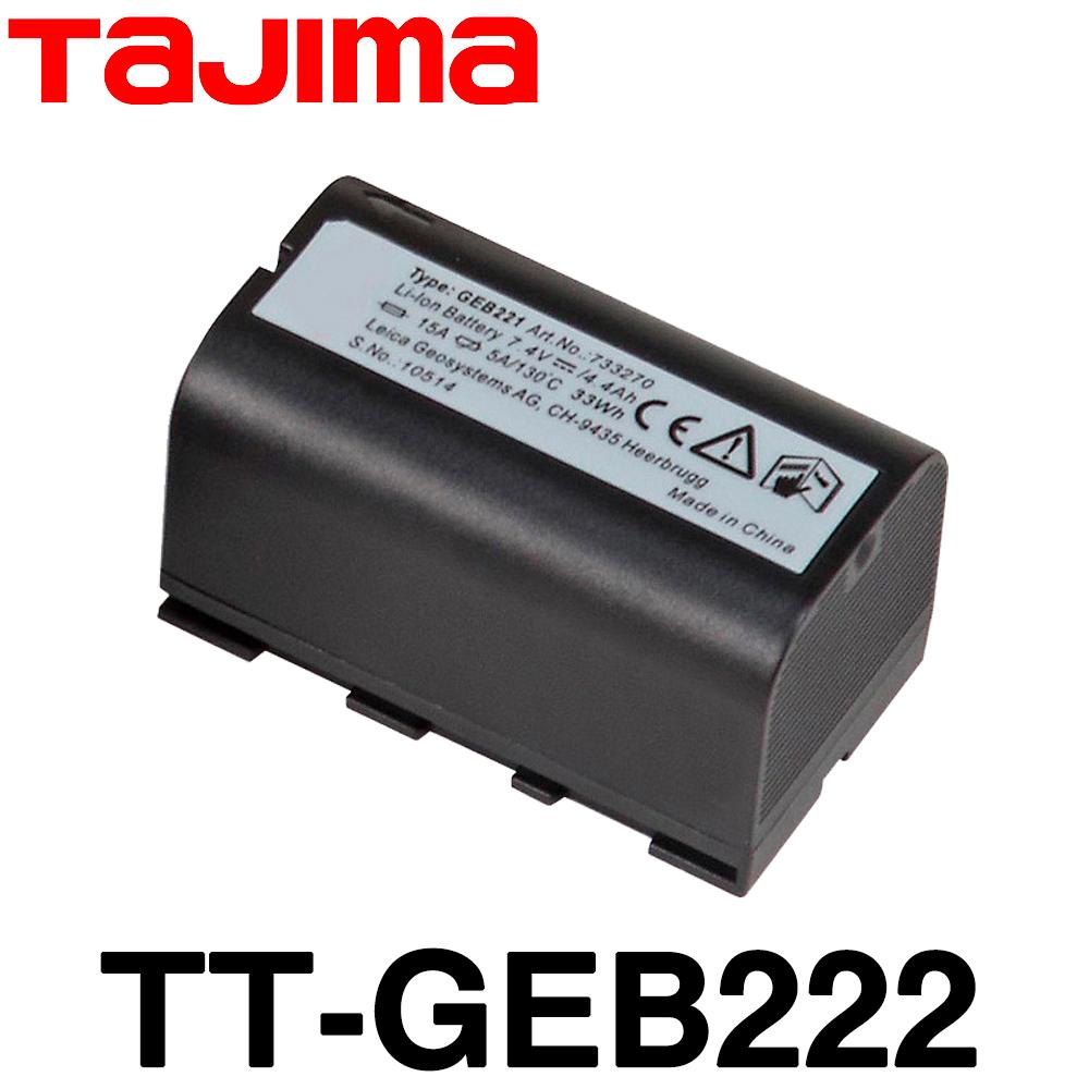 ライカ・タジマ TT 用バッテリ-6Ah/30h TT-GEB222 【TAJIMA】【測量 土木 建築】【測量機器】