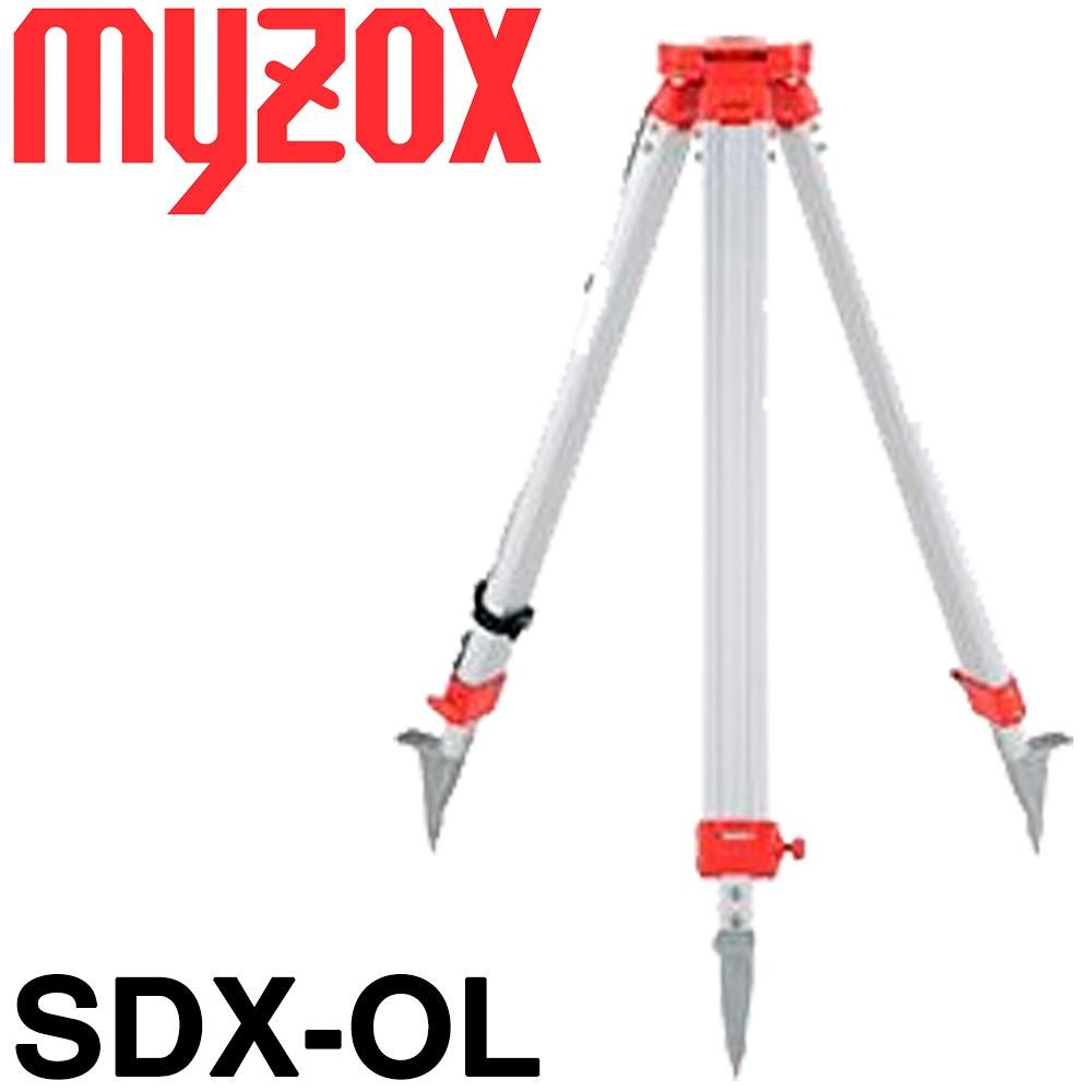 マイゾックス サンレッグDX [SDX-OL] 5/8inch・平面【送料無料】【測量 土木 建築】【測量用三脚】【測量用品】【測量機器】【測量用【myzox】[SDXーOL][測量 ミラー]トータルステーション ★沖縄・離島運賃別途2200円かかります。