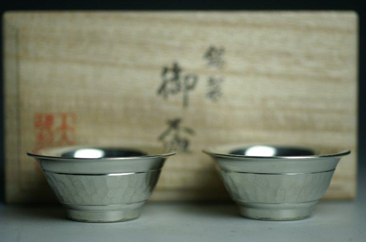 大阪錫器 酒器錫 盃 ツチメ 丸猪口20ml 2個入【日本酒】【引出物御祝記念品】