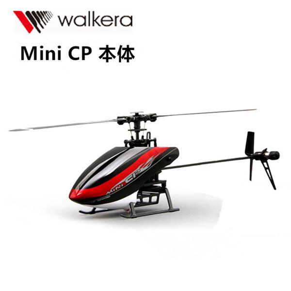 4月1日はポイント10倍 ワルケラ 初心者向け 6ch 小型ヘリ Mini CP BNF 3軸ジャイロ 3Dフライト対応 (hm-minicp-01) WALKERA ミニCP 室内 200g以下 航空法対象外 ラジコン ヘリコプター