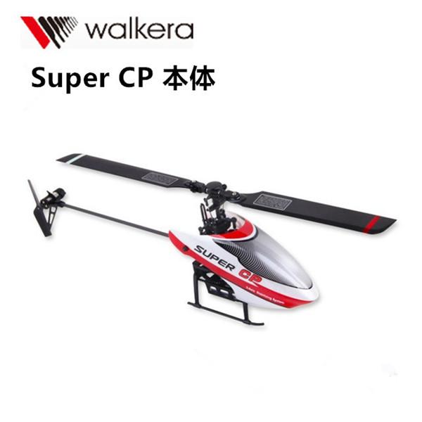 4月1日はポイント10倍 本体のみ ラジコン ヘリコプター ORI RC ホバリング確認済み!WALKERA ワルケラ Super CP 機体 BNF (バッテリー 充電器 付き) (HM-Supercp-01) 200g未満 |ラジコン ヘリコプター
