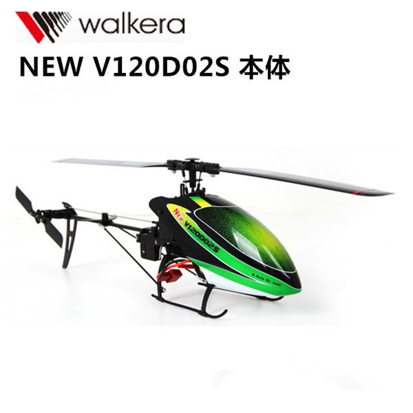 大人気定番商品 [3千円offクーポン発行中] 付き) ラジコン (バッテリー ヘリコプター WALKERA ワルケラ NEW V120D02S (6軸 WALKERA ジャイロ NEW 3Dヘリ) 本体 BNF (バッテリー 充電器 付き) (v120d02s-01) ORI RC ホバリング調整済み 200g未満|ラジコン ヘリコプター WALKERA ワルケラ 本体 ラジコン ヘリコプター, TANIGAWA24X 毛皮 本革バッグ 財布:0754fd02 --- konecti.dominiotemporario.com