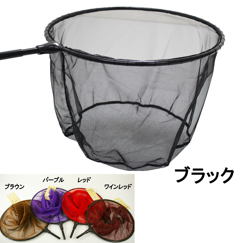 Daishin carbon landing net (microwave) scale 1 | herabuna Hera beechen pond crucian carp fishing tackle fishing to prevent tool supplies Lake pond management fishing landing net spring ball-pattern jade hilt glimpsed far-and ORI