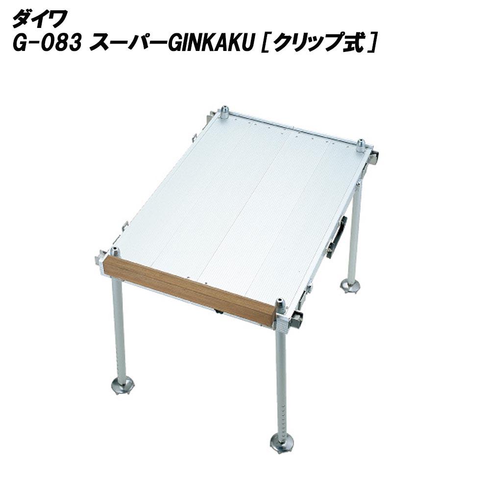 ダイワ G-083 スーパーGINKAKU [クリップ式] (ginkaku-035842)|ヘラブナ へらぶな ヘラ釣り 銀閣 おり釣具