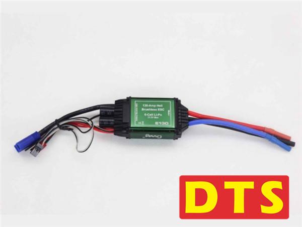 【Cpost】ORI RC DTS550 用 ブラシレスESC 130A 6S (gwy004487)