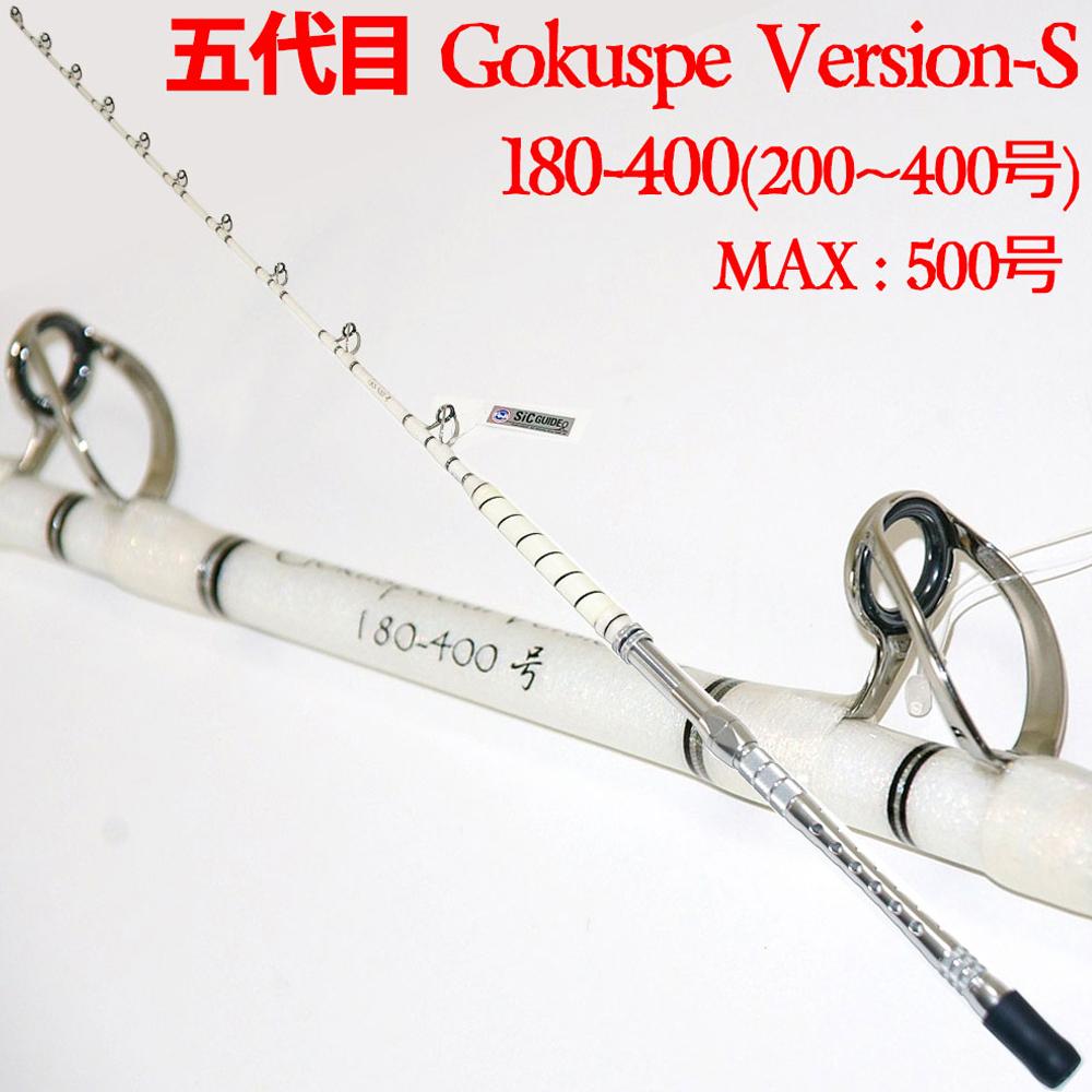 総糸巻 底物・中深海泳がせ リアルワンモデル 五代目 Gokuspecial バーションS 180-400号 (80203)