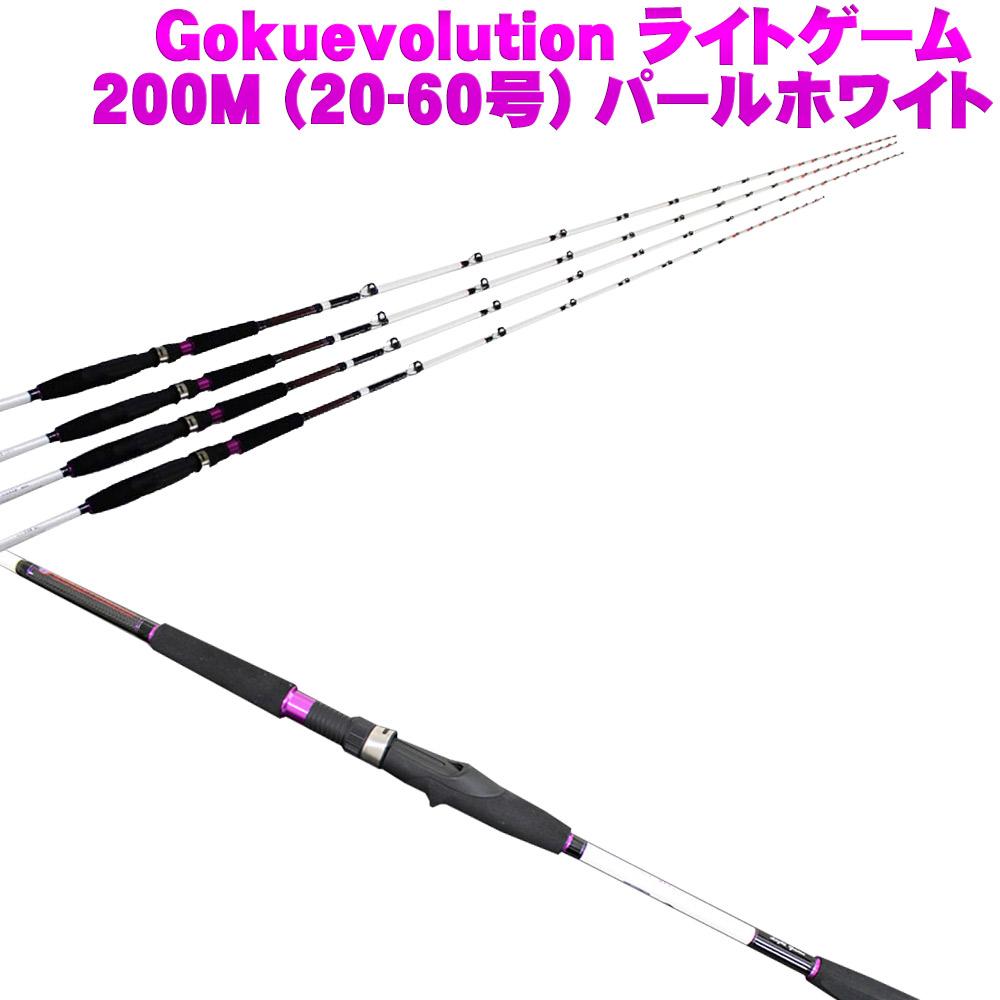 Gokuevolution ライトゲーム 200M (20-60号) パールホワイト 140サイズ (90105)|電動タイラバ タイサビキ タチウオ マゴチ ライトヒラメ マルイカ マダイ