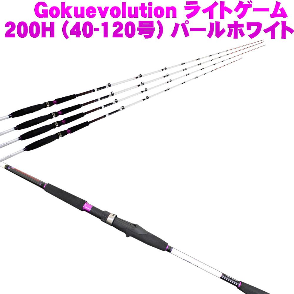 Gokuevolution ライトゲーム 200H (40-120号) パールホワイト 140サイズ (90107)|青物 タチウオ イサキ アマダイ マダイ 真鯛 ライト落とし込み