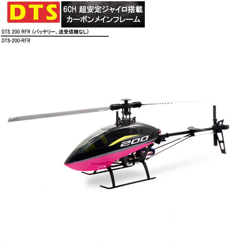 【GINGER掲載商品】 DTS 200 RFR 受信機なし機体 ヘリコプター (dts-200-rfr) GWY、SPEKTRUM、JR GWY、FUTABA対応可能 DTS 6CH GWY ジャイロ ブラシレスモーター ORI RC ラジコン ヘリコプター|ラジコン ヘリコプター DTS, オカムラ 公式ショップ:5da73872 --- clftranspo.dominiotemporario.com