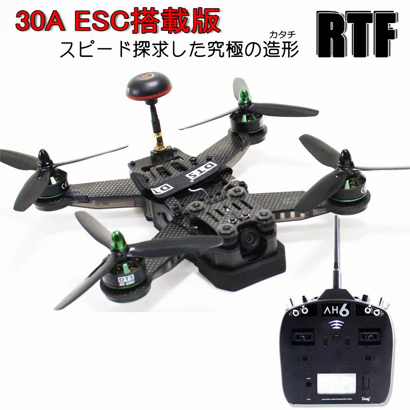 【技適・電波法認証済】 DTS Q220 ESC 30A 搭載 レース用 ドローン AH6T プロポ RTF セット 2S~4S充電器、TATUU製高性能バッテリー付き (dts-q220)