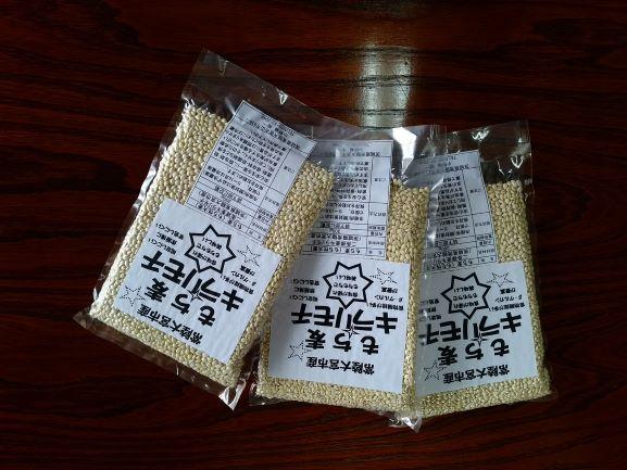 生産直売 茨城県産もち麦 キラリモチ今注目の健康機能性成分 大麦βグルカン が豊富に含まれています もち麦 300g キラリモチ 送料無料 人気の定番 茨城県産 超定番 真空パック