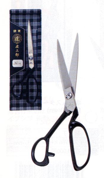 庄三郎スリムライト(細身型)24cm