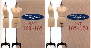 ニュー キプリス トールサイズ(160~170)