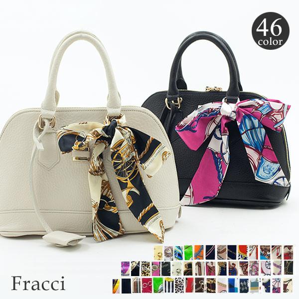 送料無料 バッグのワンポイントアクセサリー  選べる48色 長方形型 スカーフ リボンスカーフ バッグスカーフ 普通郵便配送 補償無 返品交換不可