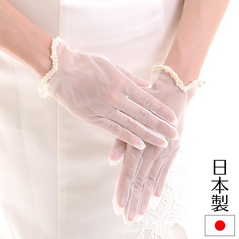 ショート 手首 フォトウェディング 披露宴 2次会 輸入 結婚パーティー トレンド 海外挙式 ウェディンググローブ パール 花嫁 オフホワイト 手袋 ブライダル ストーン 挙式 生成 日本製 結婚式