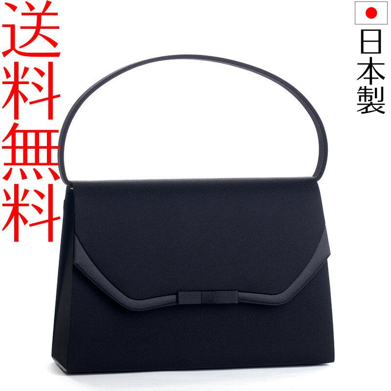 【送料無料】ブラックフォーマルバッグ 日本製 カブセリボン 黒 冠婚葬祭 弔事 F1【あす楽対応】