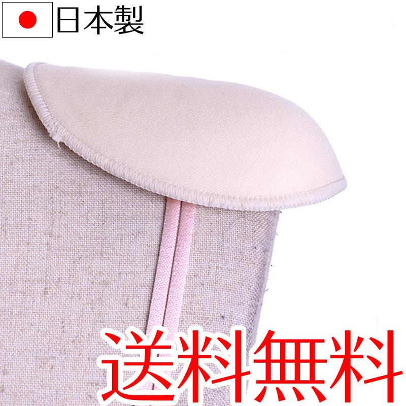 デポー メール便送料無料 日本製なで肩対策肩パットフォーマルスーツ ジャケット 冠婚葬祭 卒業式 入学式 ファッション通販