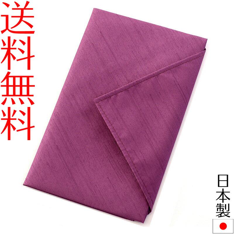 お祝儀袋 【メール便送料無料】  紅白5本結切祝儀袋 金封 奉書紙 結婚式  ご祝儀袋