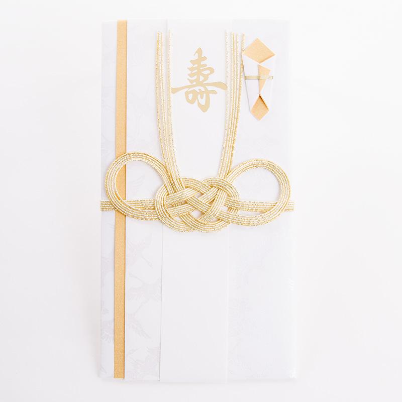 バースデー 記念日 ギフト 贈物 お勧め 通販 メール便送料無料 お祝儀袋 ご祝儀袋赤鶴 金封 寿 結婚式 披露宴 ご祝儀 オーバーのアイテム取扱☆