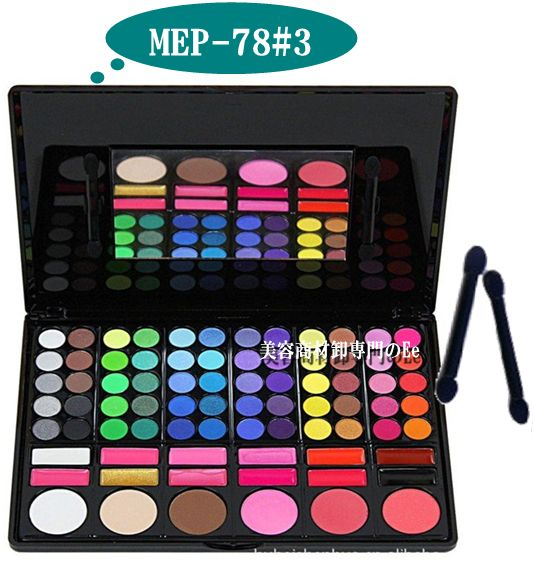 Bags 2013 / 78 colors eye shadow palette, storage case, with 7 brush set, teak/lip/gift with MEP-07set01 10P18Oct13