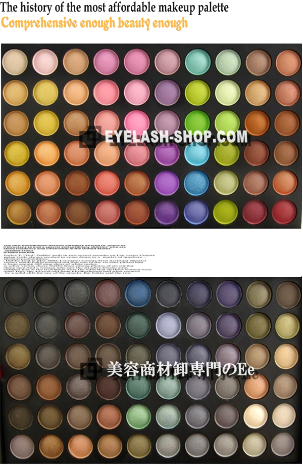 Professional makeup palette, eyes palette 120 colors MEP-120 # 03 (eye shadow)