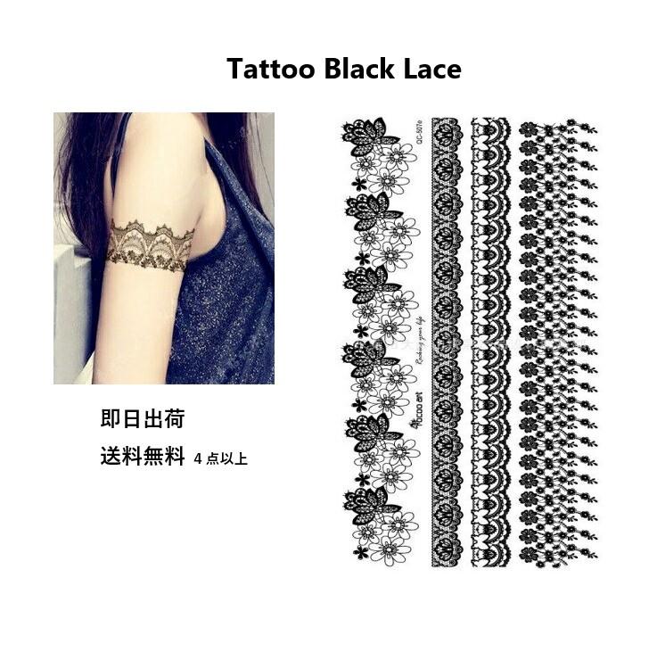 EiEi of the wholesale market: Tattoo seal race body seal flower rose ...