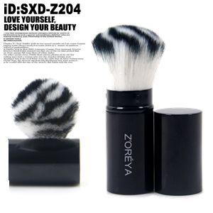 贈与 あす楽 刺激ゼロのタクロン毛使用 ランキングTOP10 敏感肌にもOK 毛のコシも調整できるフェイスブラシ パウダーブラシ SXD-Z204 フェイスブラシ 携帯スライド式メイクブラシ チークブラシ