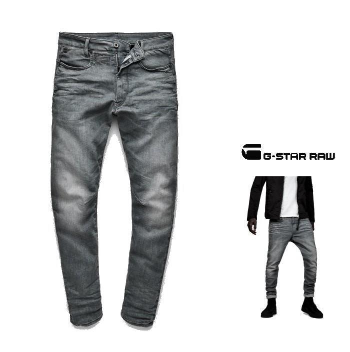 G-STAR RAW【 ジースターロウ 】【 D-Staq 3D Super Slim Jeans 】スーパースリム・テーパード・デニムcolor【 Medium Aged 】ミディアム・エイジド・ブラック