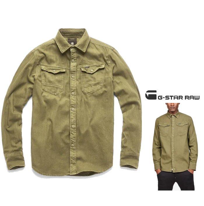 G-STAR RAW【 ジースターロウ 】Arc 3D Slim Shirtダブル・フラップ POCKETデザイン・ブラウス・ジャケットcolor:【 Sage 】カーキ