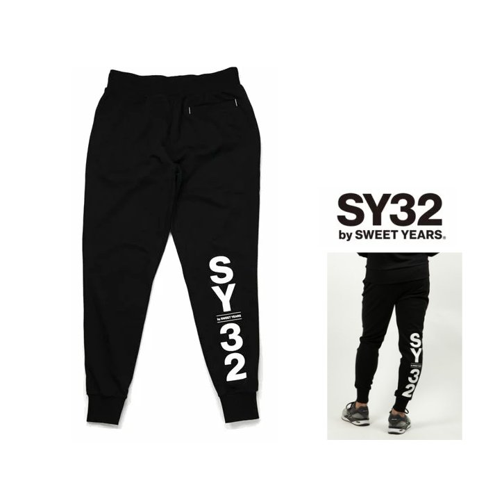 SY32 by SWEET YEARS モデル着用&注目アイテム 最新作 スエット入荷 スィートイヤーズ TNS1714 REGULAR SWEAT スェットパンツcolor: 送料無料 LOGO ブラック BIGロゴ BLACK PANTS SHIELD