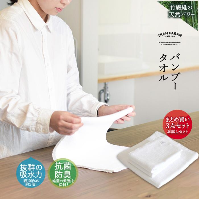 Tran Paran Bamboo Towel Towel Bath Sheet Towel 2 Piece Bamboo Fiber