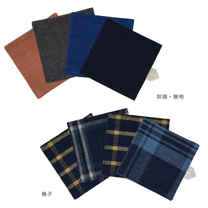コースター 藍染 青 紺 布製 日本 ネイビー ブルー 布 木綿 コットン コースター 4枚セット 染物 藍木綿 はねるや 送料無料