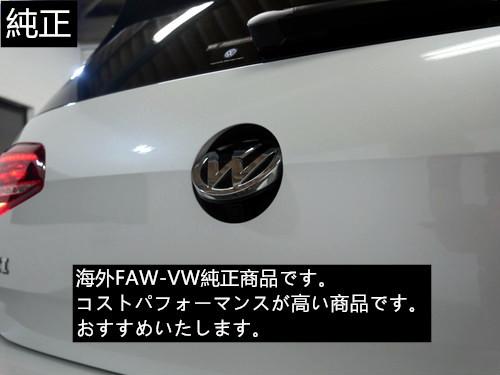 定番の人気シリーズPOINT ポイント 品質検査済 入荷 FAW-VW純正部品リアハッチ の VWエンブレム 内に位置する事で 車両センターからの後方視界を確保できる VW車にとっては最高に相性の良い バックカメラ です 送料無料 VW フォルクスワーゲン 欧車パーツBASE カメラ 配線付き ゴルフ7.5 リアビューカメラ エンブレム 5GG827469F ゴルフ GOLF 7