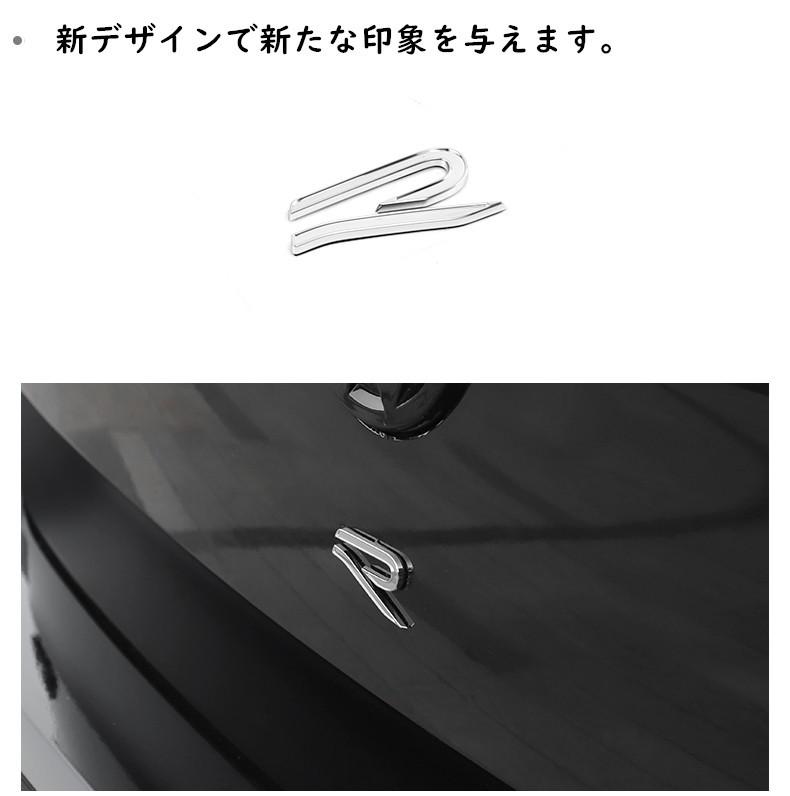 新型 R リア エンブレム 欧車パーツBASE が しばらく 独占 販売の商品 売却 送料無料にてお届けいたします GOLF 激安通販 送料無料 VOLKSWAGEN ゴルフ 2色選択可能 フォルクスワーゲン VW 新発売 8