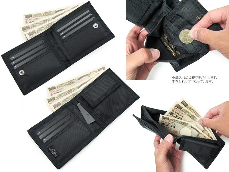 Yoshida 鞄波特热 (折叠) 的钱包 / 黑 [703-07976] (两折钱夹) (波特: 热) 商业信函周末和假期! P25Jun15