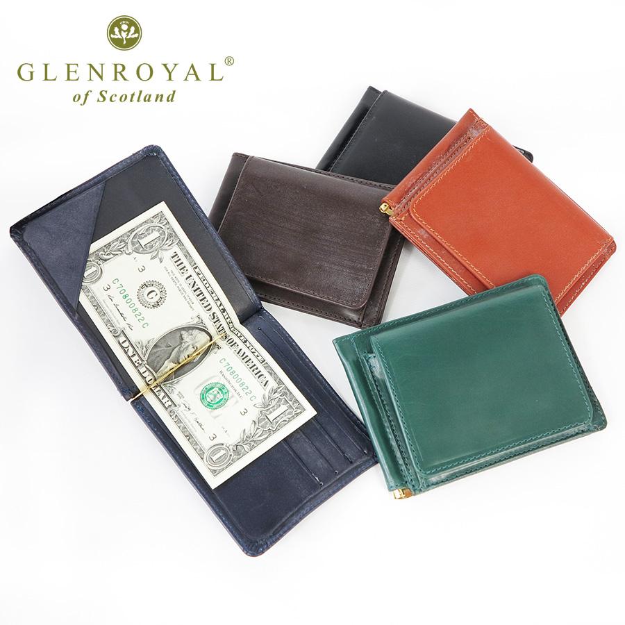 グレンロイヤル GLENROYAL 03-6164 フルブライドルレザー マネークリップ (小銭入れ 付き) | おしゃれ ブランド メンズ 財布 カードも入る コインケース 誕生日プレゼント 男性 プレゼント 二つ折り財布 小物 レザー 革財布 2つ折り 紳士 折財布 メンズサイフ