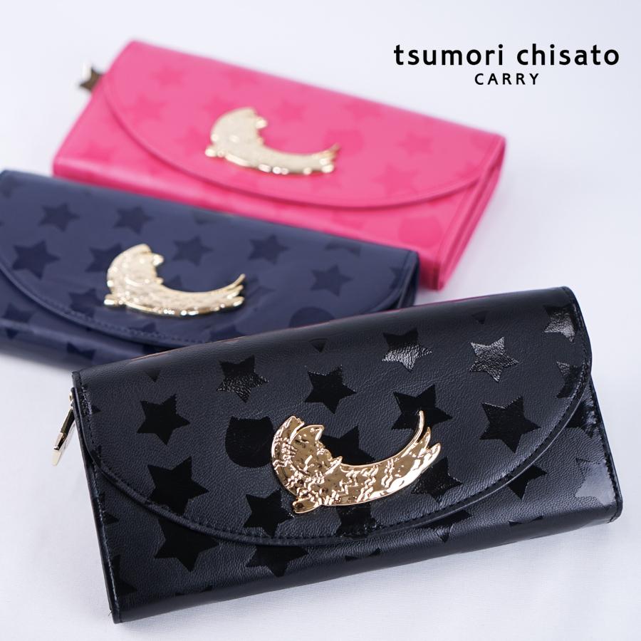 ツモリチサト 長財布 NEWステラ[57352] (日本製 レディース サイフ シンプル ねこ ネコ 女性 彼女 プレゼント ツモリチサトキャリー tsumori chisato CARRY)