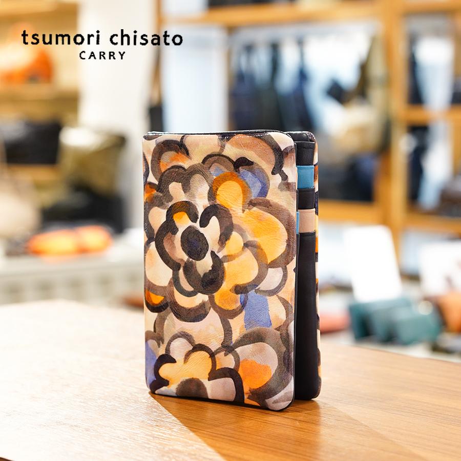 ツモリチサト tsumori chisato フラッフィーフラワー 2つ折り財布 57416 本革 レディース ウォレット コンパクト 花柄 女性 彼女 プレゼント 【送料無料】