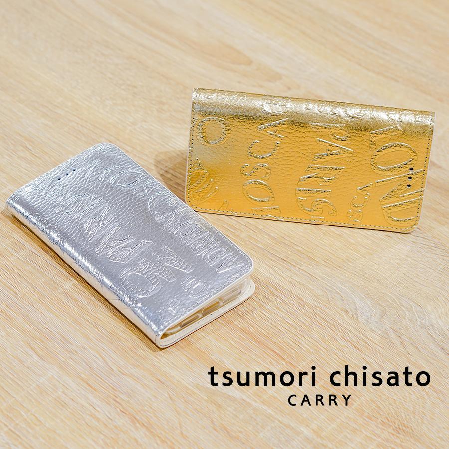 ツモリチサト tsumori chisato シティメタル iPhone11ケース 59048 本革 レディース 女性 彼女 プレゼント iPhoneケース スマホケース 日本製【送料無料】