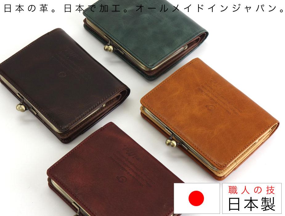 【楽天市場】【送料無料】がま口財布 二つ折り財布 コンパクト ...