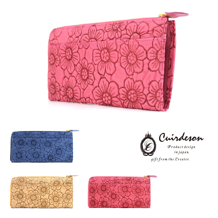 【送料無料】長財布 L字ファスナー 薄い 花柄 和柄 レザー 本革 日本製 レディース Cuirdeson キュイールデソン Flower