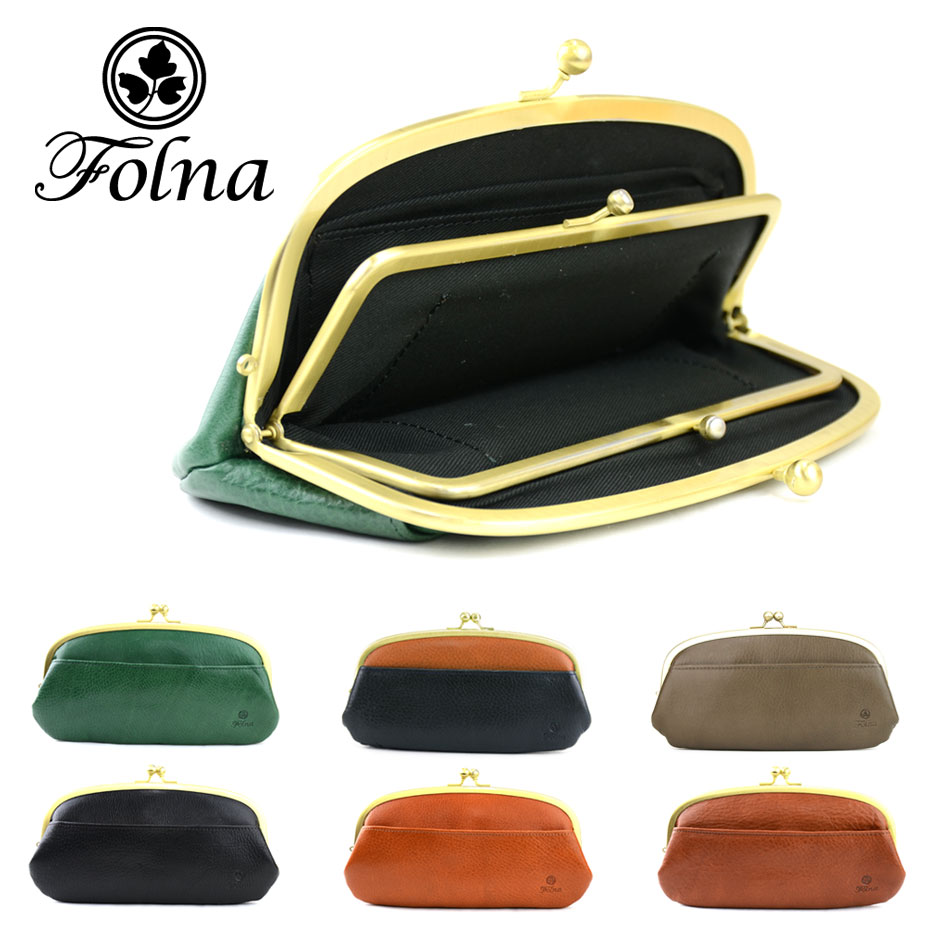 【送料無料】【がま口】がま口財布 長財布 Folna フォルナ