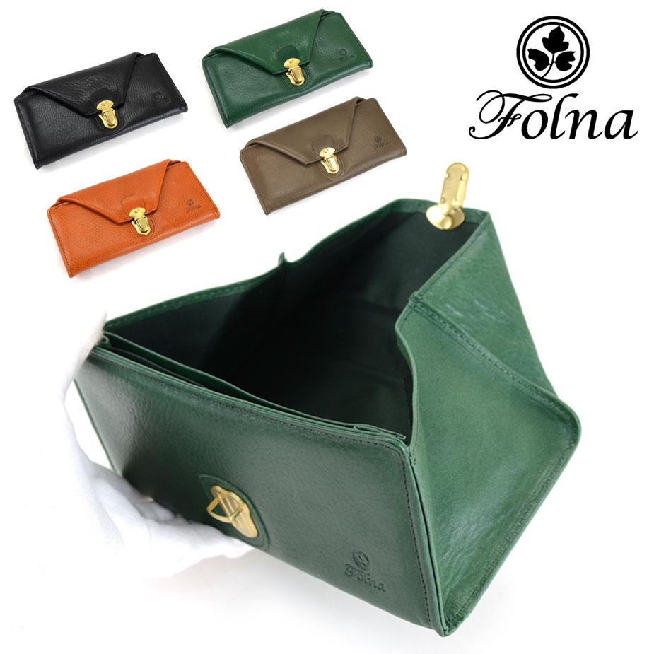 【送料無料】ギャルソン 財布 Folna フォルナ